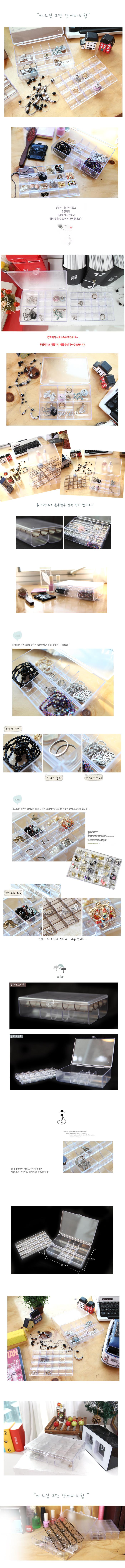 아크릴2단 악세사리함-2color - 미스터고물상, 6,000원, 장식소품, 소품케이스