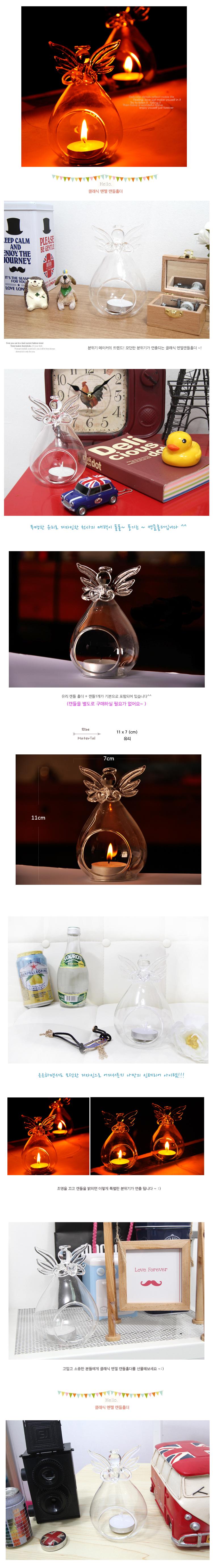 클래식엔젤캔들홀더 - 미스터고물상, 4,950원, 캔들, 캔들홀더/소품
