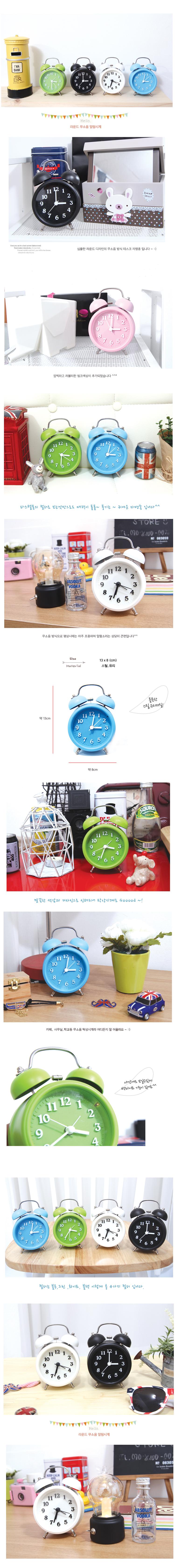 라운드무소음알람시계 - 미스터고물상, 6,000원, 알람/탁상시계, 알람시계