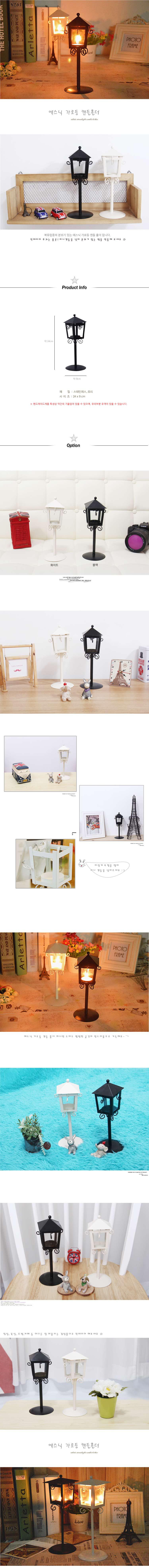 에스닉가로등홀더 - 미스터고물상, 3,570원, 캔들, 캔들홀더/소품